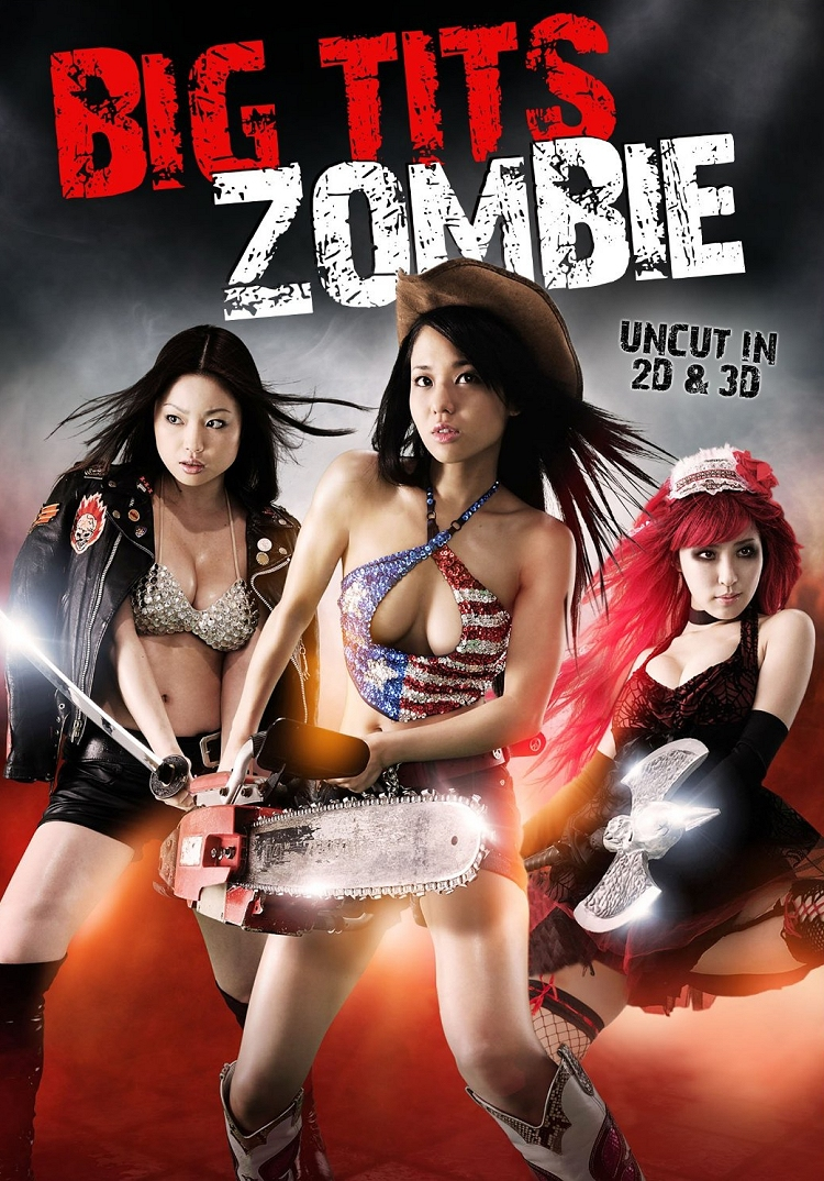 big-tits-zombie-dvd-artwork