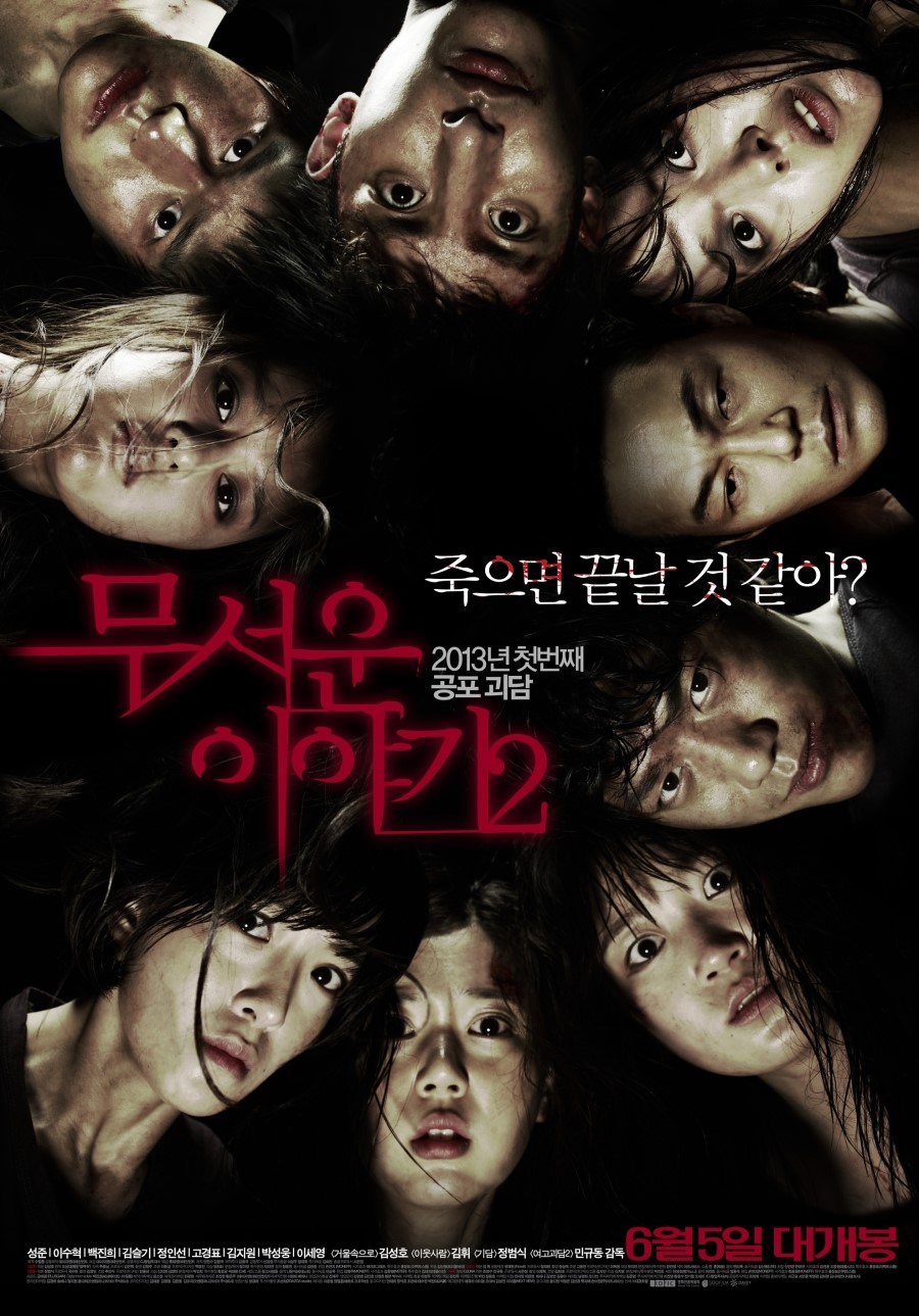 Horror_Stories_2_poster