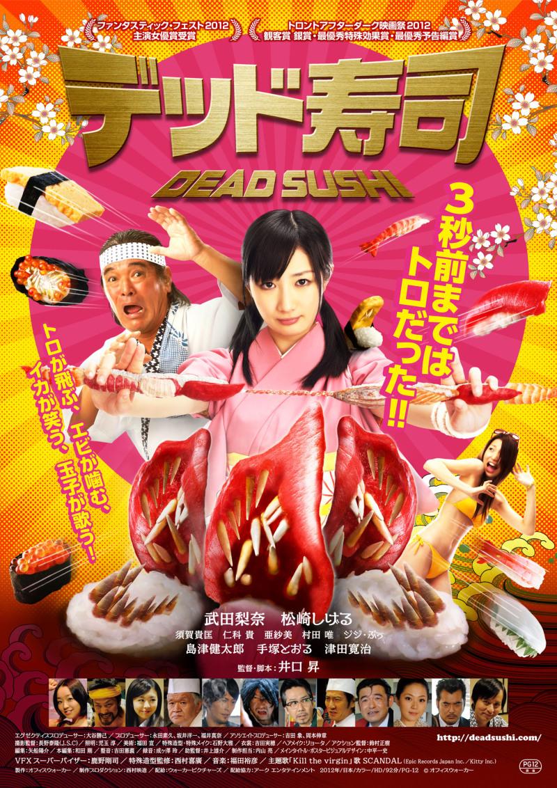 dead-sushi-flyer