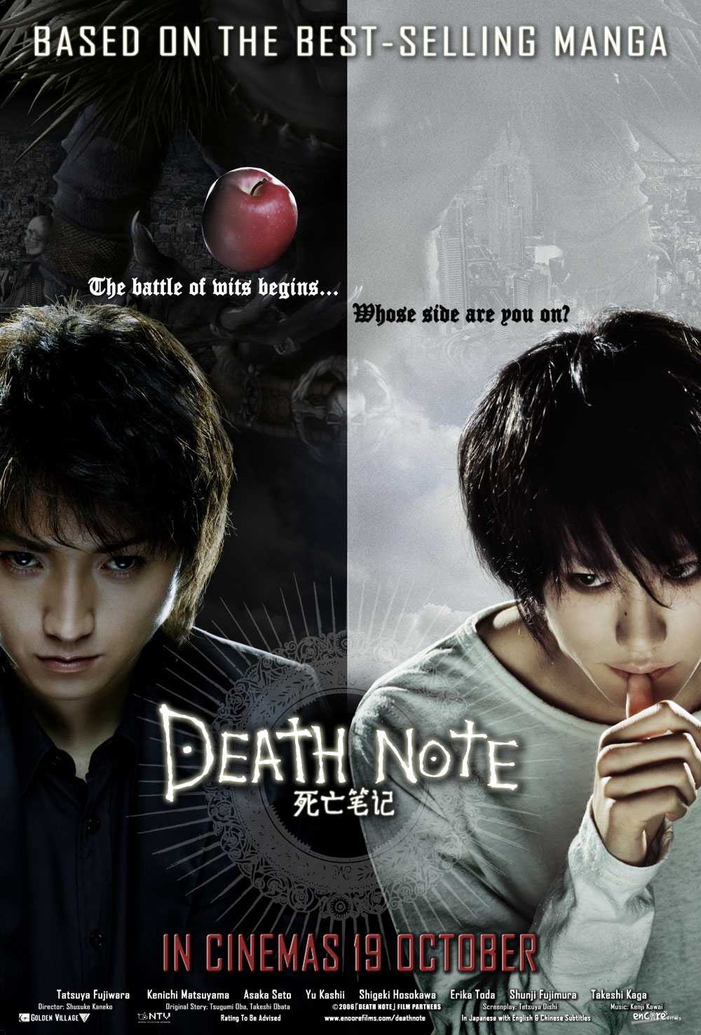 death-note-poster-01
