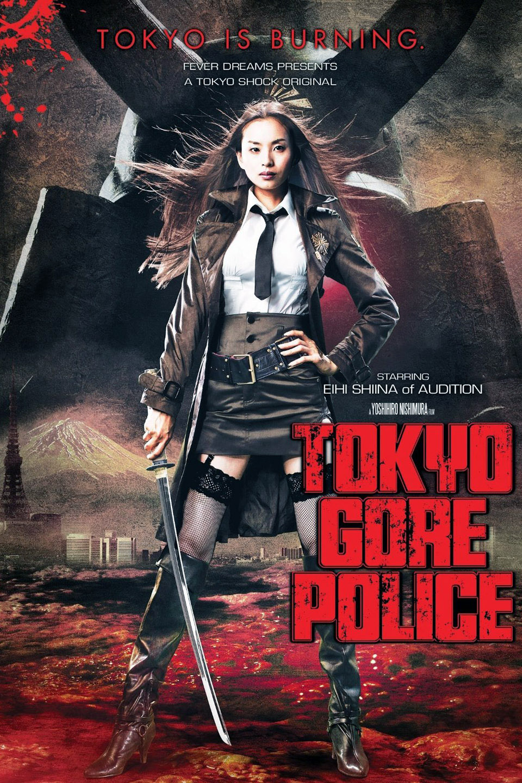 tokyo-gore-police-2