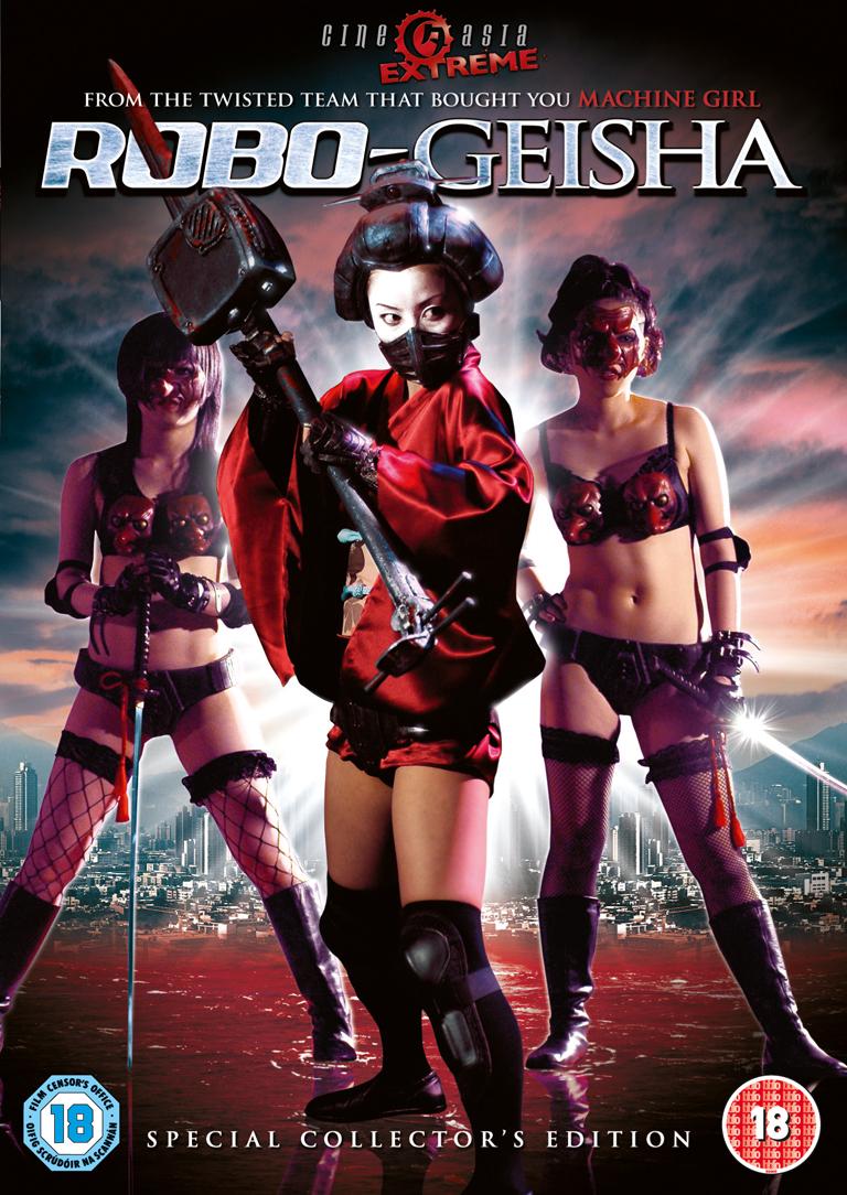 robogeisha-dvd-2009